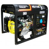 Электрогенератор Huter DY6500LXW, с функцией сварки, с колесами 64/1/18